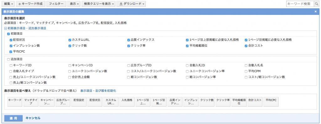 スクリーンショット 2015-05-15 14.11.16