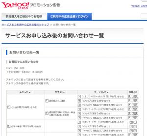 スクリーンショット 2015-06-24 13.32.45
